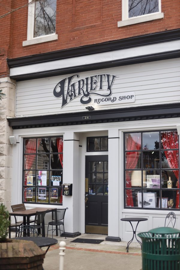 A Day Trip to Columbia, TN | Greta Hollar | Day Trips from Nashville TN: A trip to Columbia TN by popular Nashville blogger, Greta Hollar: image of Variety Record Shop in Columbia TN.